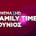 Όσα θα δούμε αυτό το μήνα στη Family Time ζώνη του OTE TV