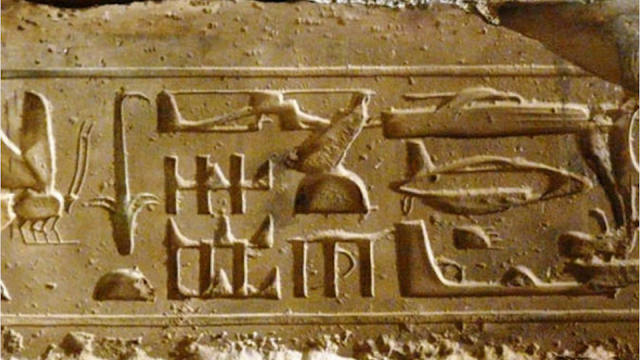 UFO evidence and Alien technology in ancient Egyptian tomb carvings.