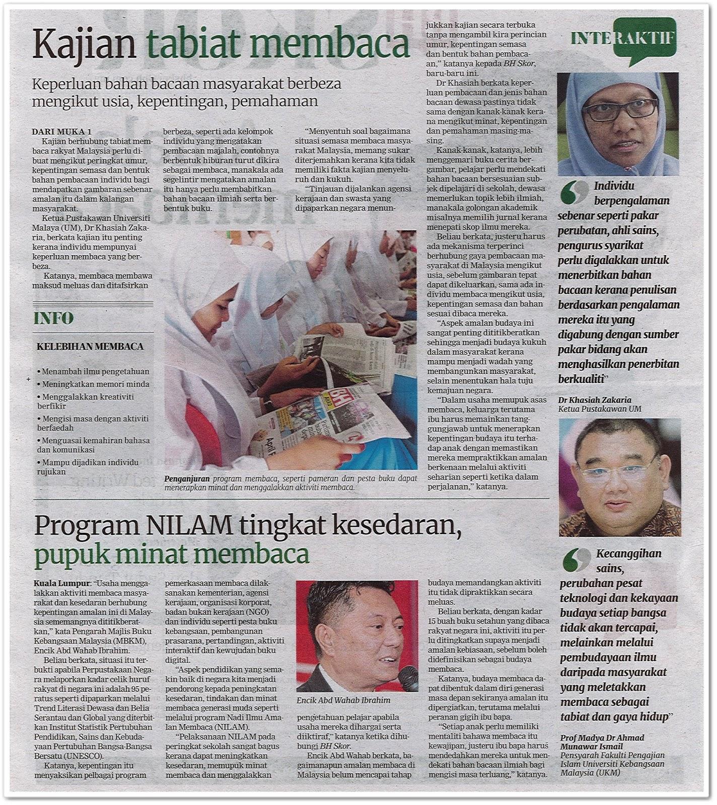 Amalan membaca - Keratan akhbar Berita Harian 17 Julai 2019