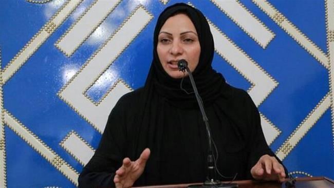 Amnesty International concerned over Bahrain treatment of activist