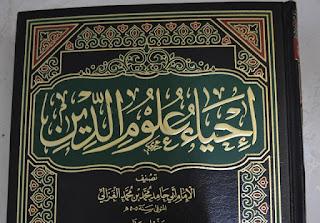 Antara Imam Ghazali dan Mbah Sholeh Darat