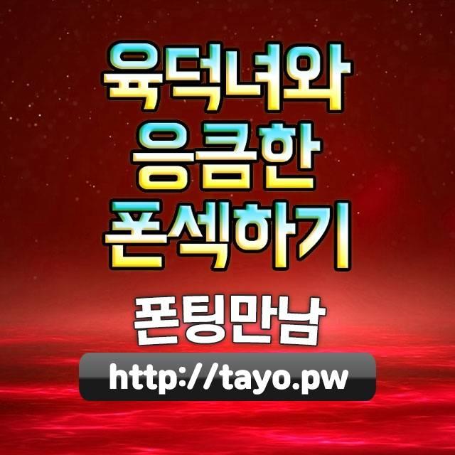 울산전문대학