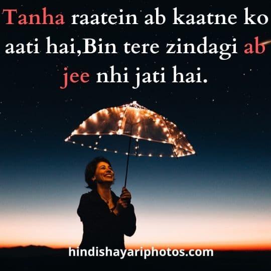good night shayari in hindi for love