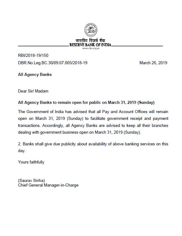all-agency-bank-pao-open-on-31-march-2019-rbi-circular