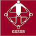 About Exam Call Letter by GSSSB