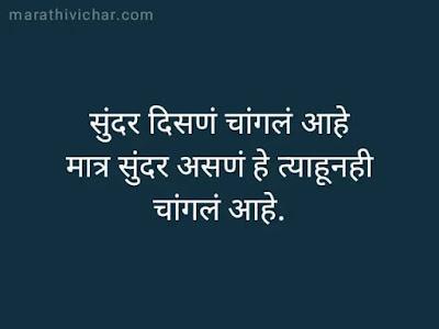 marathi prem shayri