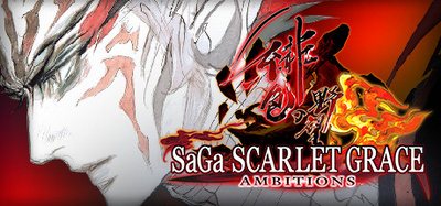 saga-scarlet-grace-ambitions-pc-cover