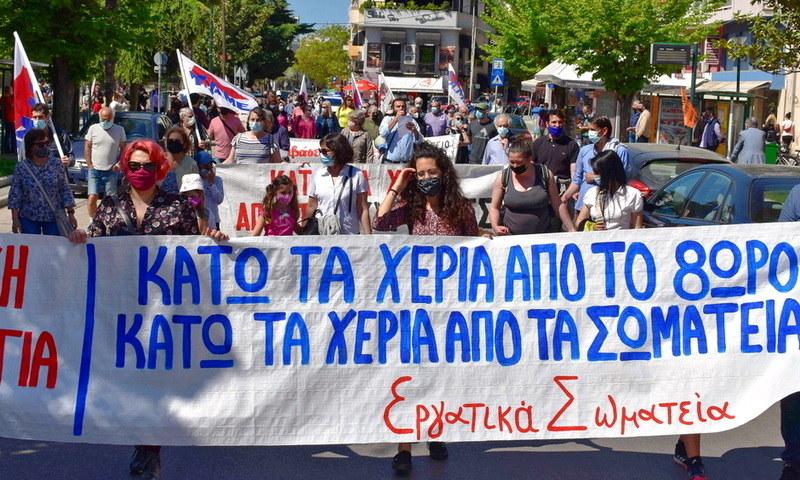 Κινητοποίηση την Πέμπτη στην Αλεξανδρούπολη ενάντια στο αντεργατικό νομοσχέδιο