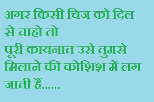 Om shanti Om Dialogue in Hindi