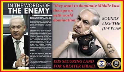 Image result for israel domination blogspot.com
