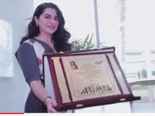 تكريم الصحفية الكويتية بيبي الخضري صخيفة القبس