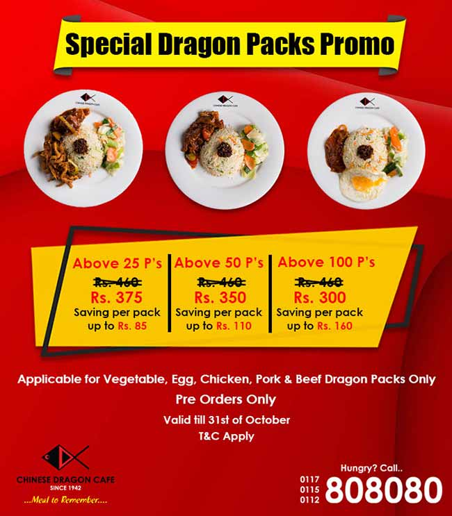 Chinese Dragon - Cafe Dragon Pack Promo