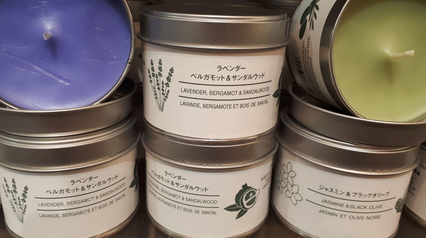 boutique japon lyon muji