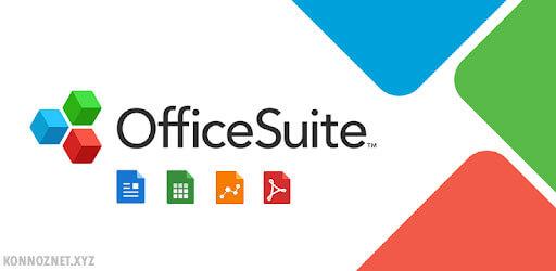 OfficeSuite + PDF Editor