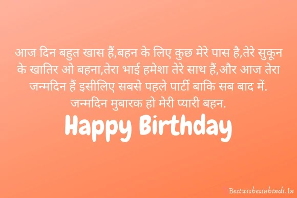 birthday greeting card images  for sister