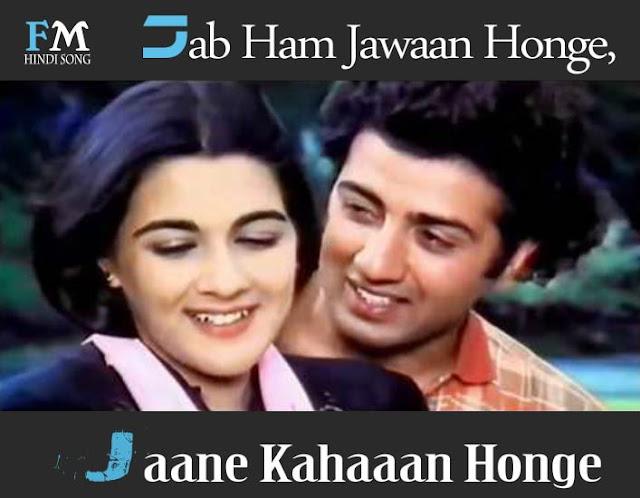Jab-Ham-Jawaan-Honge,-Jaane-Kahaaan-Honge
