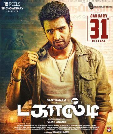 dagaalty-tamil-movie-download-smartclicksc