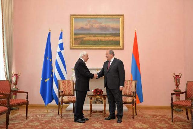 Armenia, Grecia y Chipre celebrarán cumbre en Ereván