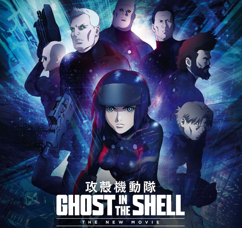 Ghost in the Shell (2015) BD Subtitle Indonesia