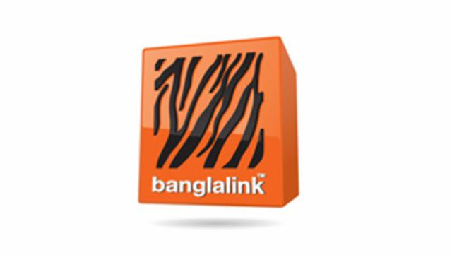 How Check Banglalink/BL Own and Self Mobile Number In Bangladesh