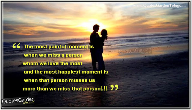 Heart touching love Quotes with touching wallpapers