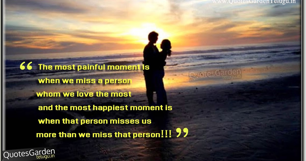 Heart touching love quotes with touching wallpapers - Love wallpaper thought in hindi ...