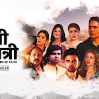 Ratri Ke Yatri webseries  & More
