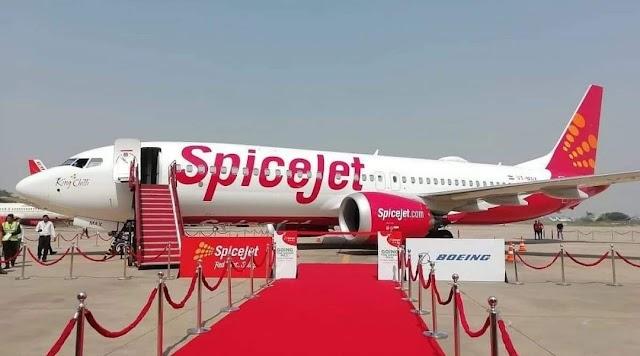 खुशखबरी, आठ नवंबर को दरभंगा से उड़ान भरेगा Spice Jet का पहला यात्री विमान