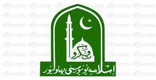 Islamia University Jobs 2020