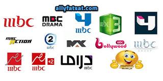 ترددات قنوات mbc channels على جميع الاقمار