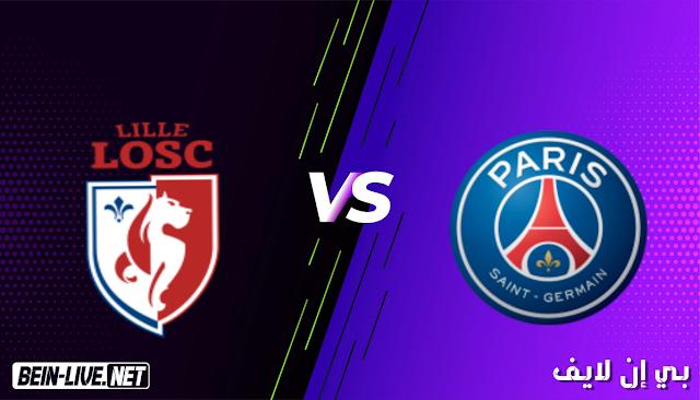 مشاهدة مباراة باريس سان جيرمان وليل بث مباشر اليوم بتاريخ 17-03-2021 في كأس فرنسا