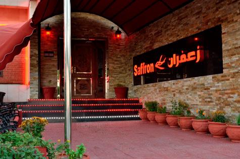 أسعار منيو ورقم وعنوان فروع مطعم زافران الهندي safron