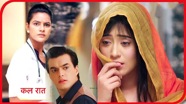 Future Story: Naira reach Udaipur in disguise Kartik clued in Yeh Rishta Kya Kehlata Hai