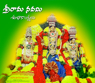 Sri Rama Navami 2019 Telugu wishes HD images