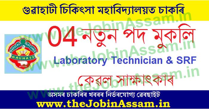 Laboratory Technician & SRF