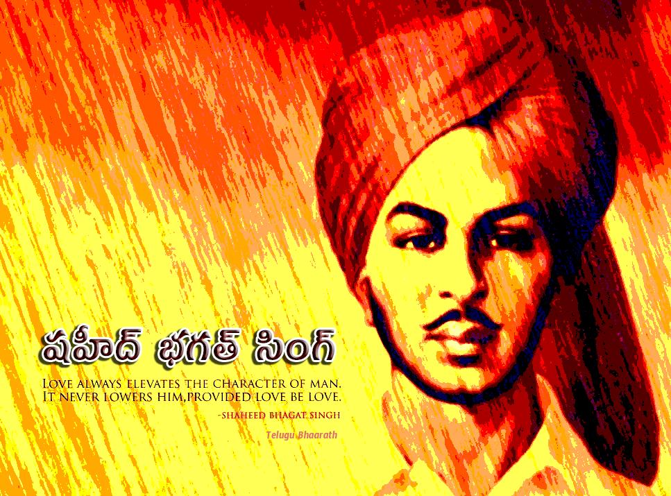 షహీద్ భగత్ సింగ్ జీవితం లోని కొన్ని ముఖ్య సంఘటనలు - Some important Incidents in the life of Shaheed Bhagat Singh