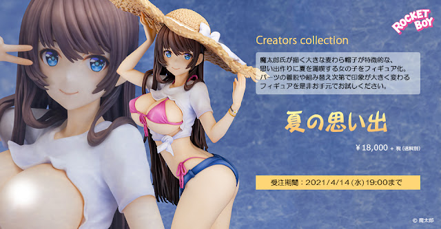 Mataro's original character – Summer Memories Creators Collection 1/6, Rocket Boy