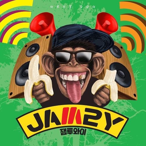 JAM2Y – M – Single
