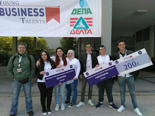 YOUNG BUSINESS TALENTS 2017 ΝΙΚΗΣΑΜΕ