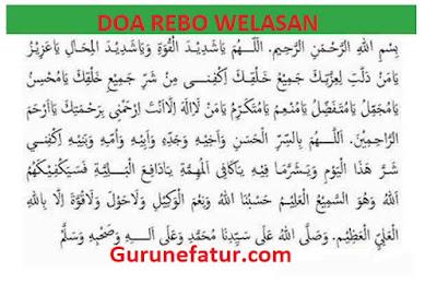 Doa Rebo Pungkasan