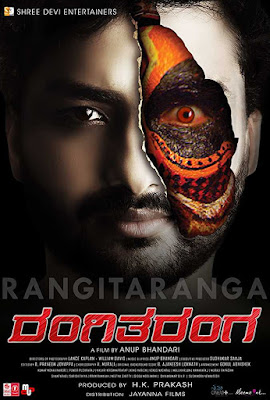Rangi Taranga (2018) Hindi Dubbed 720p HDTVRip – 550MB