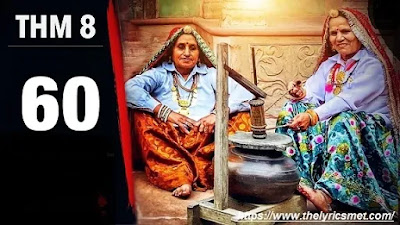 Halka Dupatta Tera Muh Dikhe Song Lyrics | Thm8 | Gurmeet Bhadana | Lokesh Gurjar | Desi King