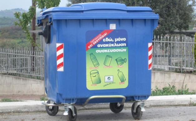 Σοκ στην Κατερίνη: Βρέθηκε έμβρυο μέσα σε πλαστική σακούλα σε χώρο ανακύκλωσης απορριμμάτων