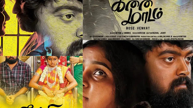 Tamilrockers hd tamil movie download 2020 tamilrockers current website