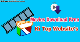 Movies-download-krne-ki-top-websites