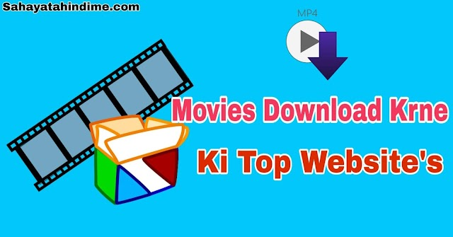 HD Movies Download Krne Ki Top Websites