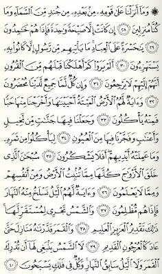 bacaan doa surat yasin