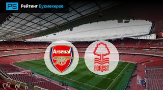 Арсенал – Ноттингем Форест смотреть онлайн бесплатно 24 сентября 2019 прямая трансляция в 21:45 МСК.