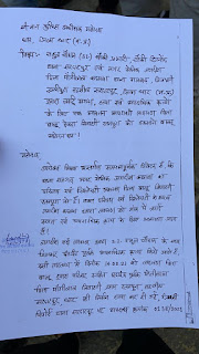 चौकी प्रभारी व नगर सैनिक पर हत्या के लिए उकसाने का आरोप,परिजनों ने एसपी को सौपा ज्ञापन