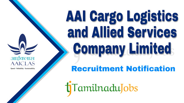 AAICLAS recruitment notification 2019, govt jobs in India, govt jobs for degree, govt jobs for 10th pass, central govt jobs